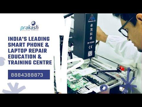 Smart phone training in Bangalore