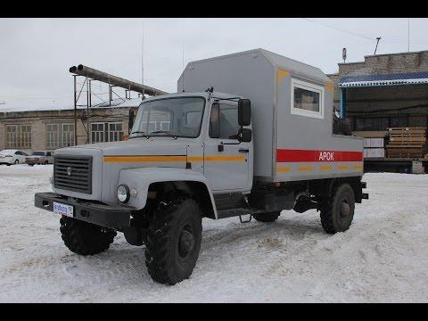 автомастерская на базе газ 33081 характеристики Красногорск