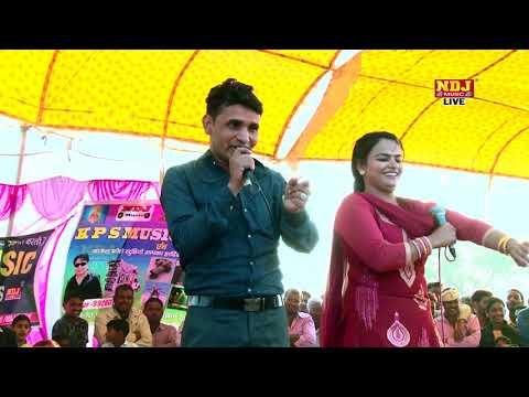 गाड़ी परे हटाले ने छोरी टोचन करवाले ने # Rajesh Dulania , Anu Pooja Sharma # Popular Haryanvi Ragni: NDJ Music Present to You Official full Video of Mukesh Fouji's Brand New Haryanvi Ragni Song 2018