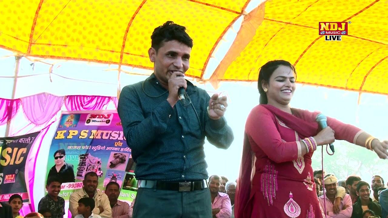 गाड़ी परे हटाले ने छोरी टोचन करवाले ने # Rajesh Dulania , Anu Pooja Sharma # Popular Haryanvi Ragni