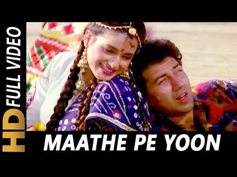 Maathe Pe Yoon Lati Lehrayi | Amit Kumar, Sadhana Sargam | Vishnu Devaa 1991 Songs | Sunny Deol