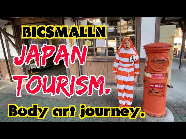 【Japan Tourism】BICSMALLN Body art journey.2  Saitama Chichibu In Japan. vol.1-2