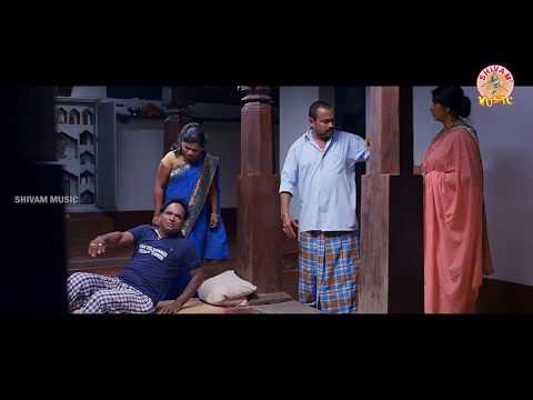 Yesa : Are Guyelige Boryarge | Naveen D Padil | Aravind Bolar | Bhojraj Vamanjoor