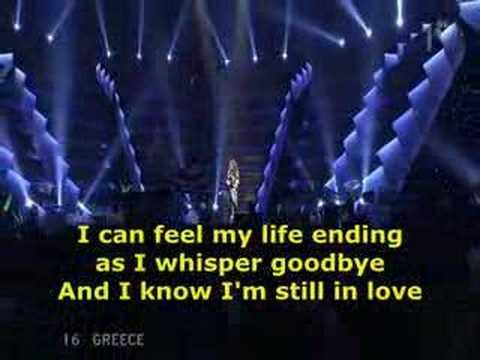 Anna vissi everything eurovision 2006 karaoke