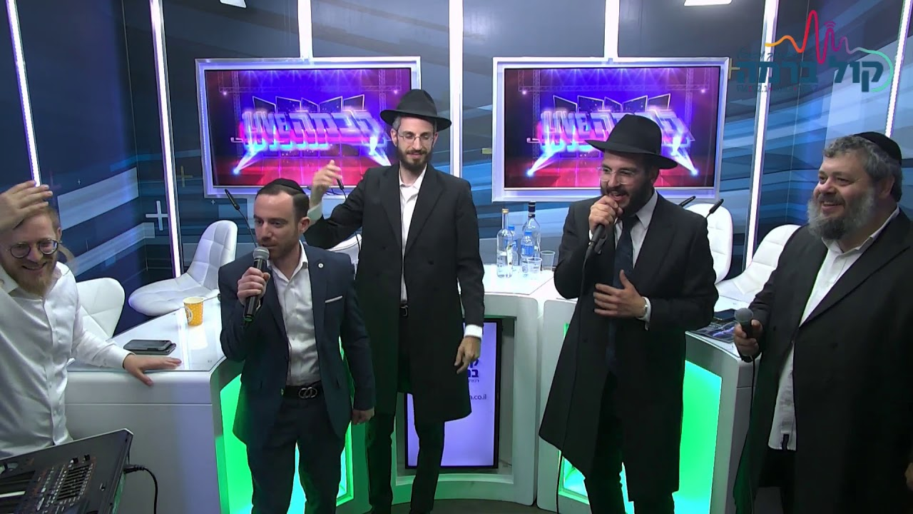 עכשיו בשידור חי | שמחה פרידמן וחברים מרימים את האולפן | צפו