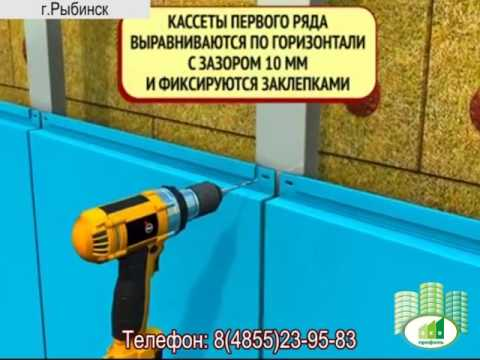 Фасадные металлокассеты век-м от производителя!. Где купить металлические кассеты для фасада от производителя в москве. «век-м»: