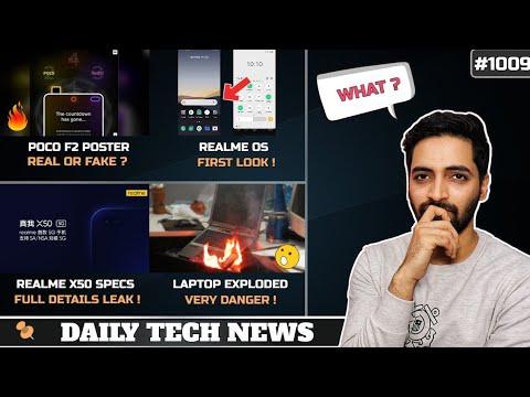 poco-f2-fake-poster,realme-os-first-look,realme-x50-specs,laptop-explode-india,reno-3-pro-5g-#1009
