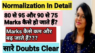 NORMALIZATION IN EXAMS || IN DETAIL || RRB GROUP D || RAILWAY
