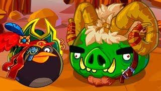 ГРОЗНЫЙ ГРОМИЛА в пещере ЭНГРИ БЕРДС ЭПИК #144 Кид играет в игру Angry Birds Epic