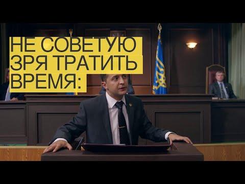 Несоветую зрятратить время: Зеленский ответил наслова Путина опаспортах дляукраинцев