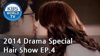 Hair Show | 헤어쇼 Ep.4 [2014 Drama  Special / ENG / 2014.08.15]