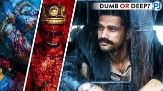 Tumbbad Movie Is Deep or Dumb? - PJ Explained