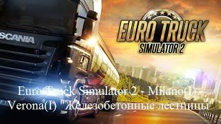 Euro Truck Simulator 2 - Milano(I) - Verona(I)