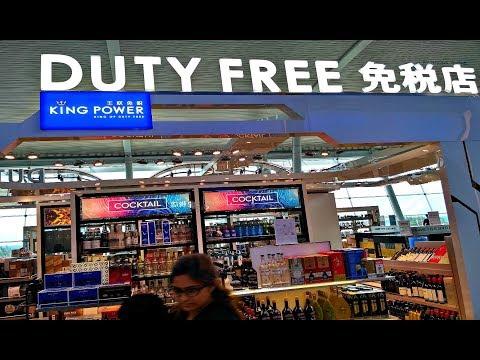 Как называется магазин в аэропорту