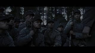 Okänd Soldat Trailer