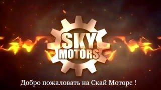 Работа которой мы гордимся !!! Авто Тюнинг Рязань !Скай Моторс(Друзья ! Связь с нами по тел +7(4912)511110 или в контакте здесь http://vk.com/skymotors62 , вы можете пройти у нас на базе обуче..., 2016-03-02T23:28:49.000Z)