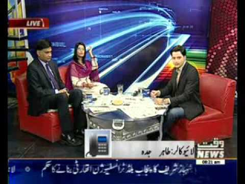 News Lounge 02 April 2016