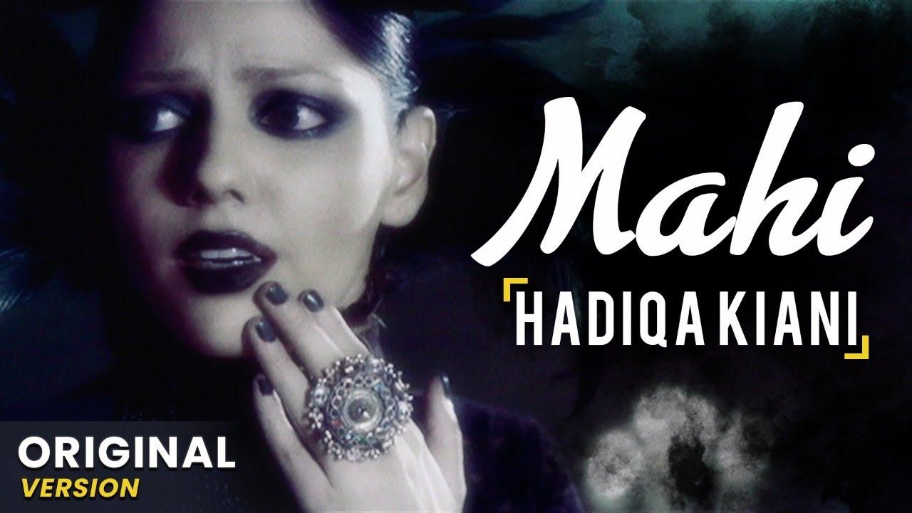 Hadiqa Kiani | Mahi | (Original Version) | Official Video