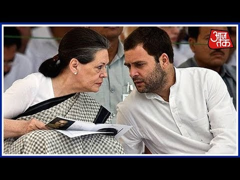 Rahul Gandhi To Be Congress President Before Gujarat Assembly Election?