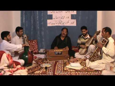 Gulzar Ahmad Ganie singing best Kashmiri song.