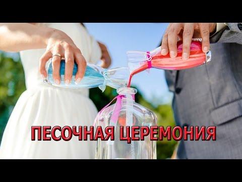 Свадебные игры и -