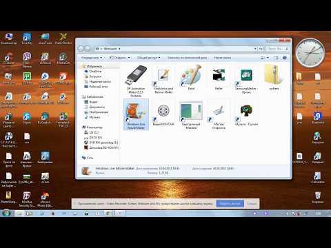 Как перевернуть видео - очень просто! Всё есть в Windows!