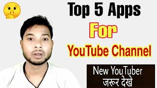 Top 5 Apps for New YouTuber/New YouTuber kaise Grow kare