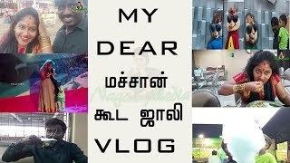 மச்சான் கூட ஒரு ஜாலி vlog- DIML - Tamil vlog - Pregnancy vlog - Cooking - Full day vlog| Nagas Media