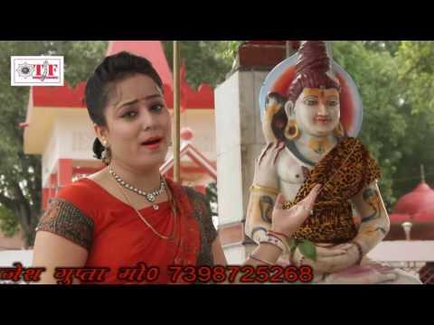 @ अन धन सबका के देहलs ऐ बाबा महिमा बा तोहरो महान ॥  Nisha Pandey | New Kawar Sad Song (2016) ||