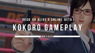 Trying out DoA6. I'm not a big DoA player, but I am a DoA fan, and ...
