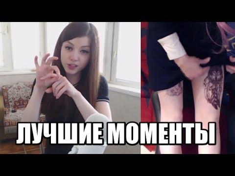 ОЛЯША ПОКАЗЫВАЕТ ТАТУХИ / Olyashaa - лучшие моменты - Познавательные и прикольные видеоролики