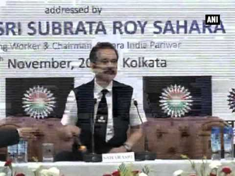 Sahara-SEBI case: SC reserves order on Subrata Roy's plea for his release