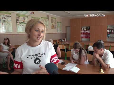 UA: Тернопіль: Педагогів вчили як проваджувати та реалізовувати на уроках метод дебатів