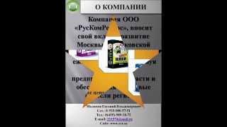 Уголок равнополочный низколегированный от ООО «РусКомРесурс»(, 2013-11-05T18:07:35.000Z)