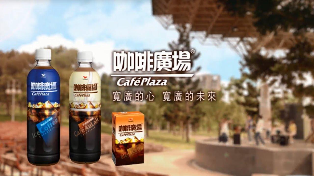 【站出來 我們咖啡廣場見 硬地音樂挑戰賽 5】決賽宣傳影片 樂團篇 - YouTube