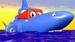 Детские мультфильмы с грузовиками - ГРУЗОВИК АКУЛА! - Трансформер Карл в Автомобильный Город