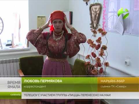 Сохранить наследие. В Нарьян-Маре создают уникальные национальные костюмы