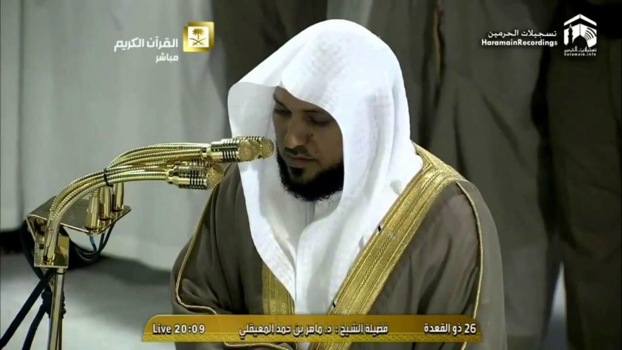 İsmi Azam Duası - Tesbihat | Abdullah Altun |