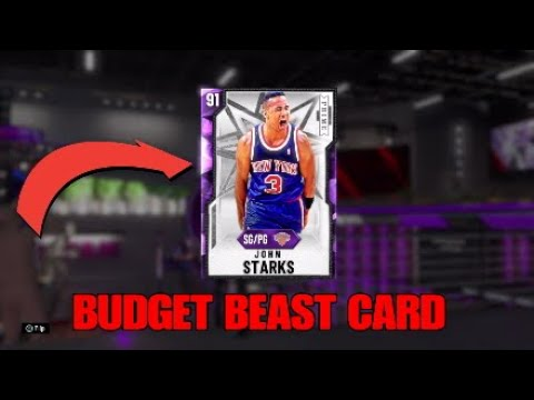 AMETHYST JOHN STARKS IS A GREAT BUDGET PICKUP YOU SHOULD CHECK HIM OUT|  NBA 2K20 MYTEAM