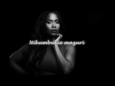 Amina 2017 (Lyric Video)