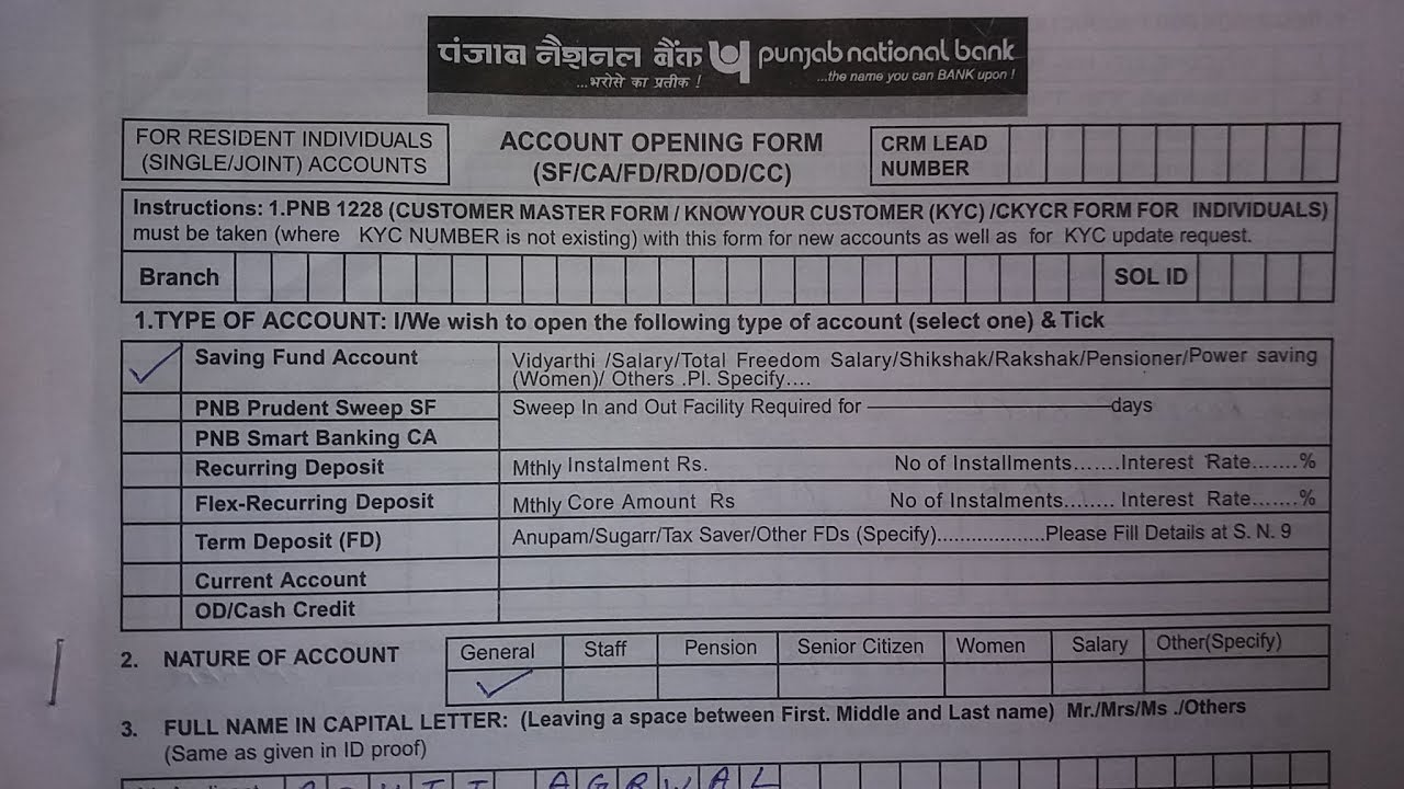 punjab national bank form 1228