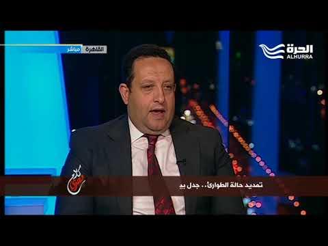 قوانين الطوارئ والإعدام في مصر  - 17:22-2017 / 10 / 16