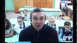 Дистанционное образование (ГТРК Вятка)