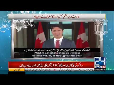 Canada PM Justin Trudeau Wishes 'Eid Mubarak' To Muslims