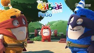 Oddbods Full Episode Compilation  Super Zeroes  The Oddbods Show Full Episodes 2018