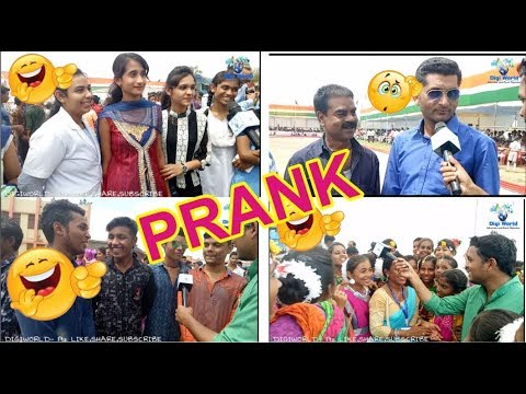 Just for Laugh | Funny Prank Question with kawardha People | Digi World Prank