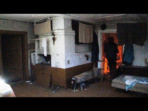 ПРИЗРАКИ В ЗАБРОШЕННОМ ДОМЕ  Ghosts In An Abandoned House