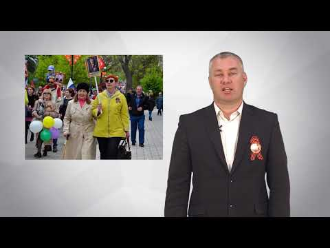Обращение главы администрации Черноморского района по вопросу празднования Дня Победы