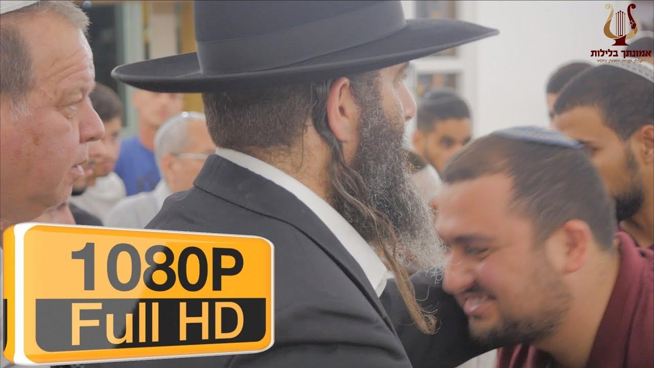 הרב רונן שאולוב - רבי מתיא בן חרש - קדושת האדם | שמירת העיניים | צניעות | קרית אתא 17-6-2019