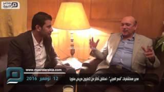 مصر العربية | مدير مستشفيات